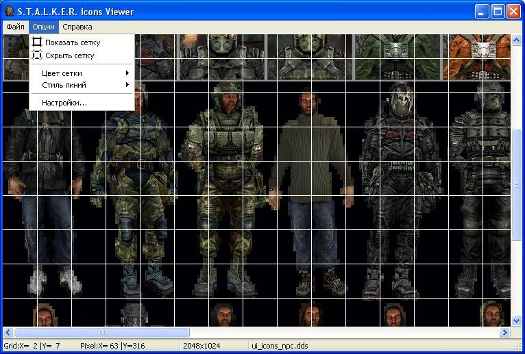 S.T.A.L.K.E.R Icons Viewer