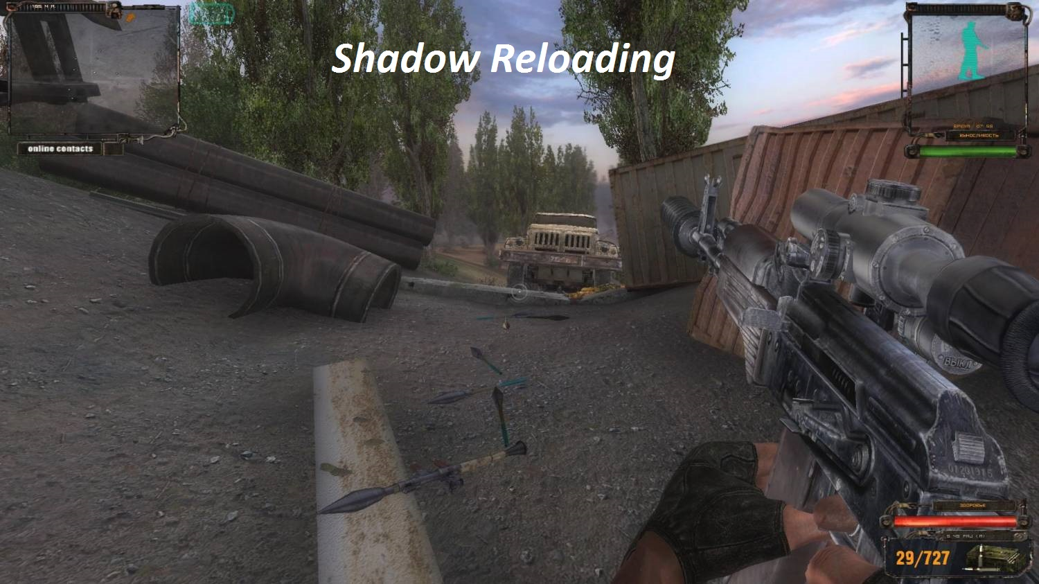Shadow Reloading – новая «Тень»